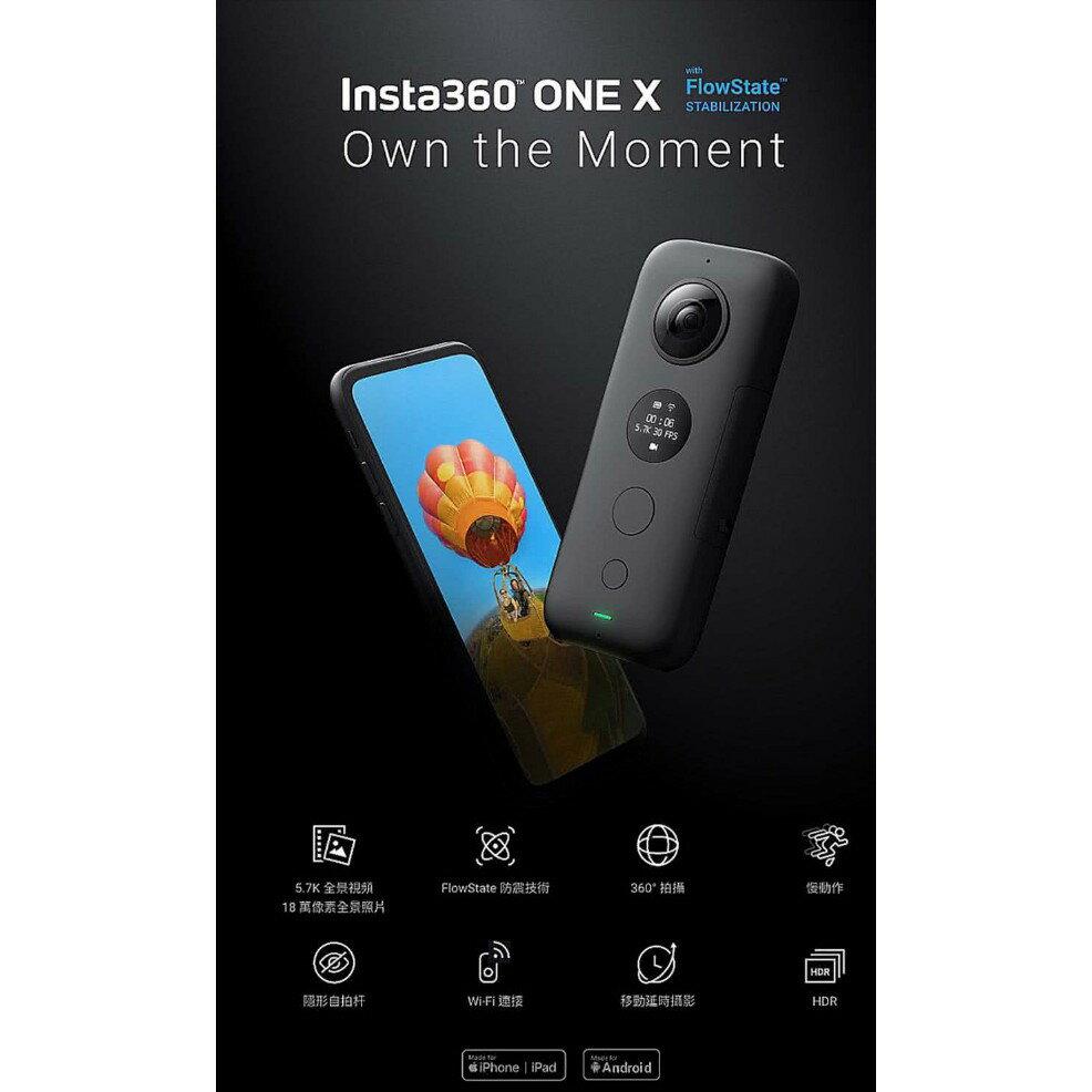 【eYe攝影】 原廠一年保固 送64G+原廠電池+雙充座+原廠自拍桿 Insta360 One X 全景相機 環景攝影機