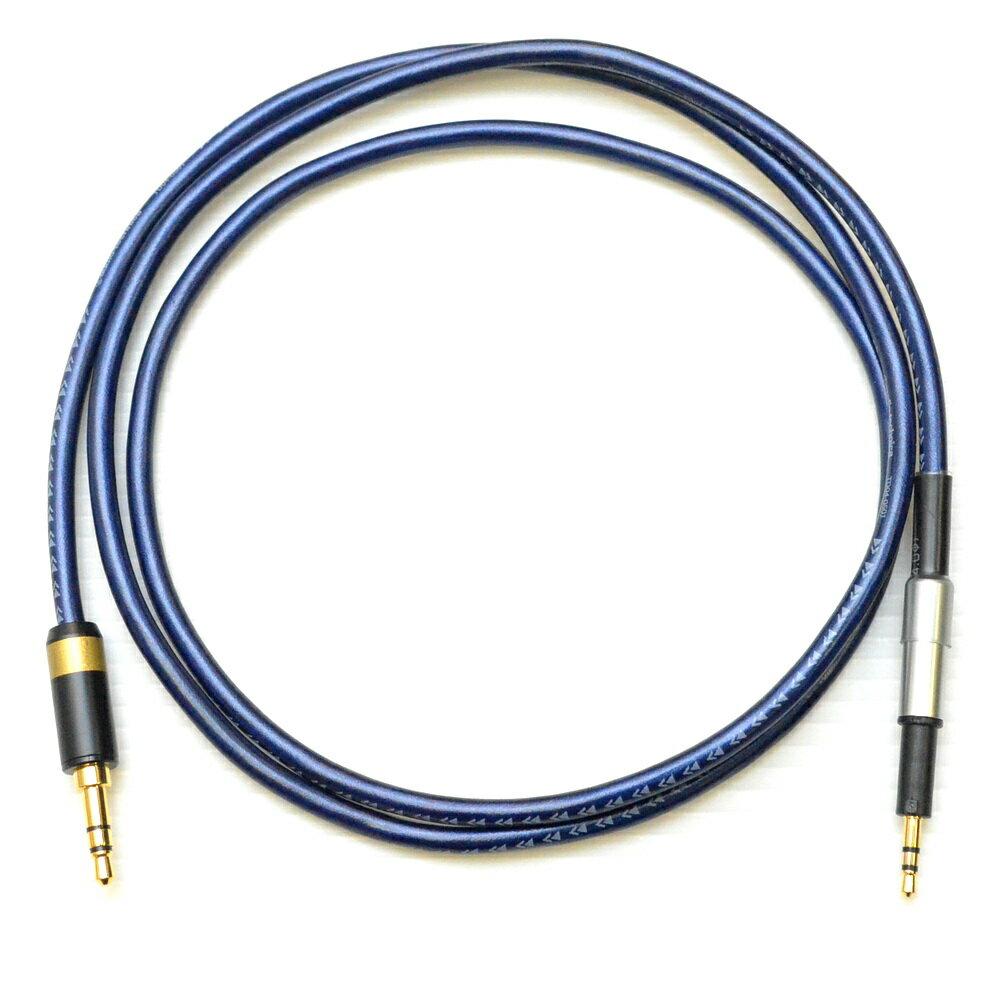 志達電子 CAB101 日本鐵三角 AKG K450 K451 Q460 K480 耳機升級線