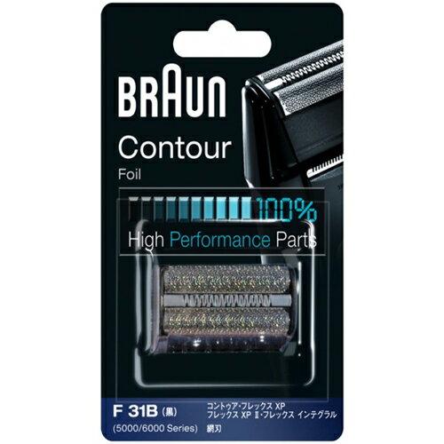 德國百靈 Braun 31B 刀網組 (黑)