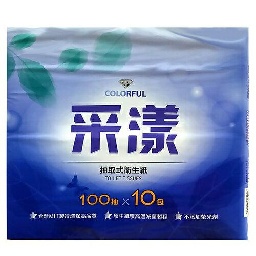 采漾 抽取式衛生紙 (100抽x10包)/串
