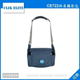 可傑 CLIK ELITE CE722 斜肩攝影包 magnesian 10