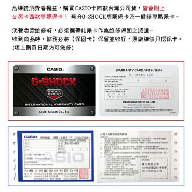 【CASIO】【BABY-G】【女錶】BGA-240-3A 台灣公司貨 保固一年 附原廠保固卡 2