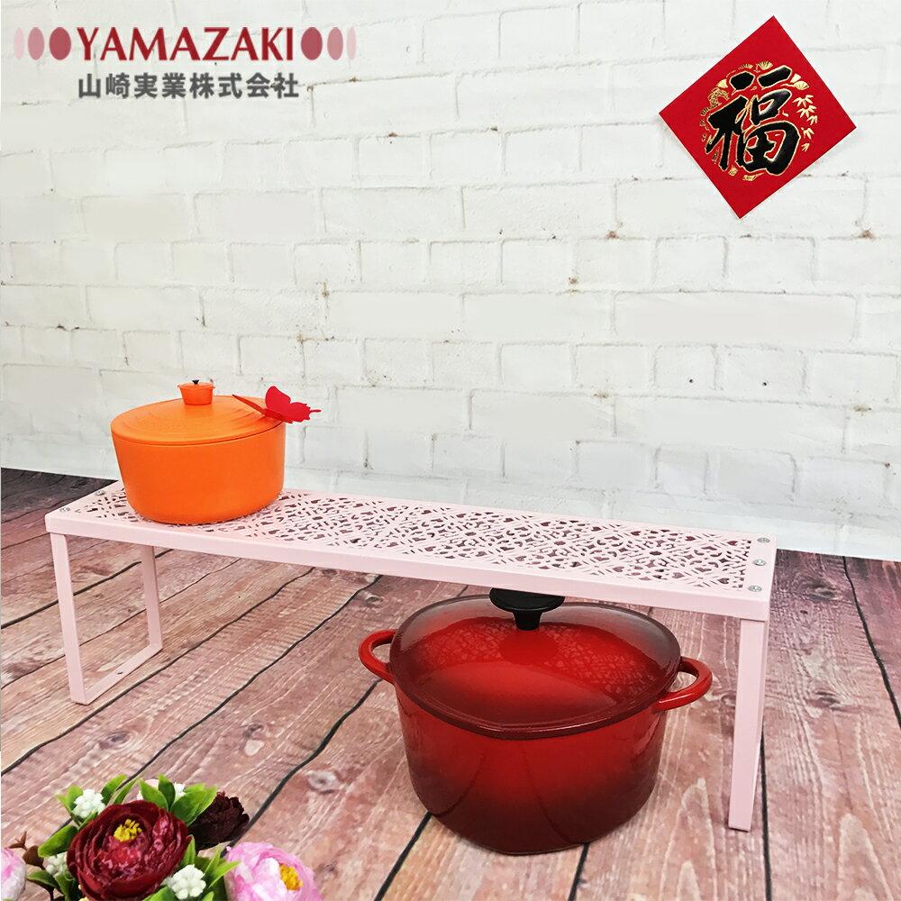 【YAMAZAKI】Kirie典雅雕花單層架-白/粉★收納架/置物架/居家收納 0
