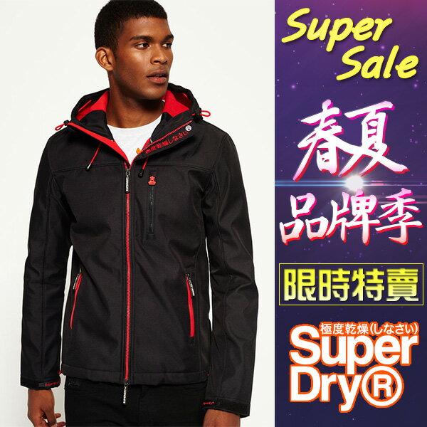 ★【男款】 Superdry 極度乾燥 Windtrekker 連帽防風夾克-0866
