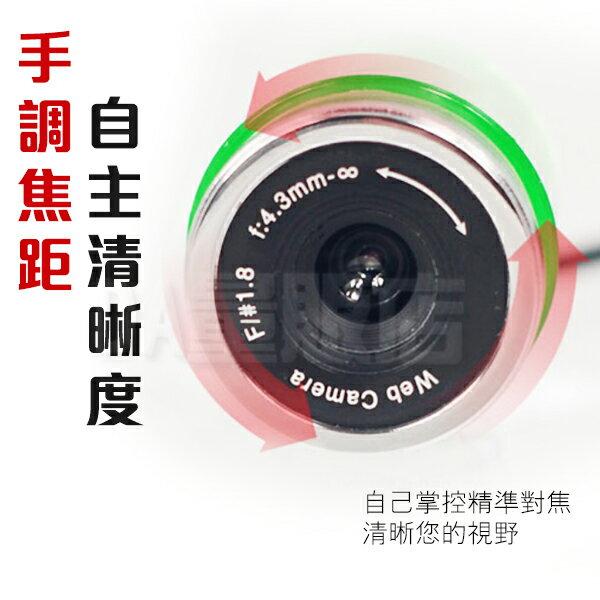 【預購】攝影機 USB 網路攝影機 夾式 桌立 電腦 清晰 webcam【130萬像素 無需驅動】顏色隨機(20-1733) 4