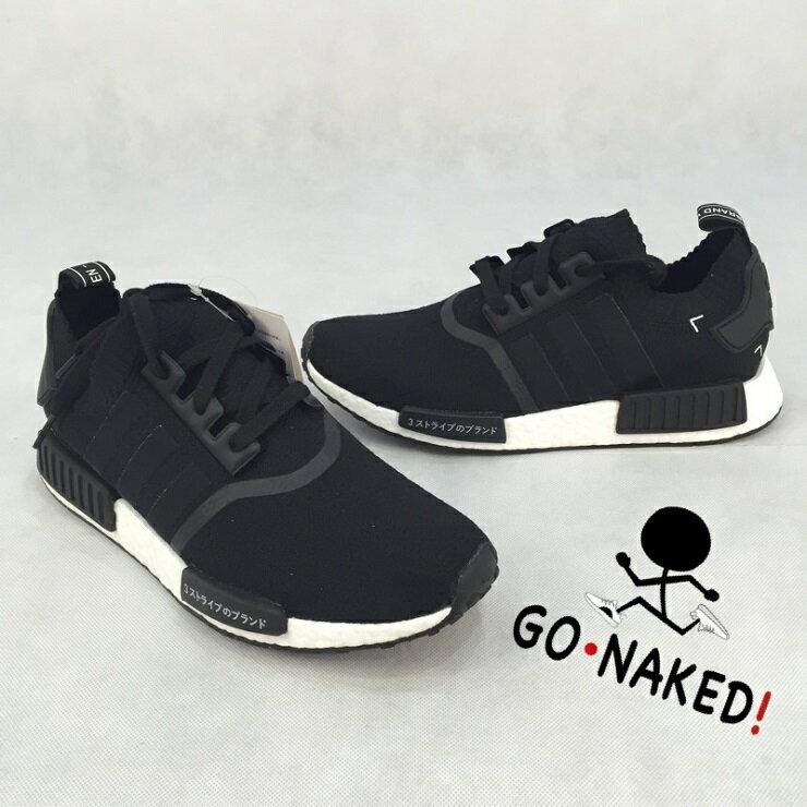 Adidas NMD R1 PK 日文 1
