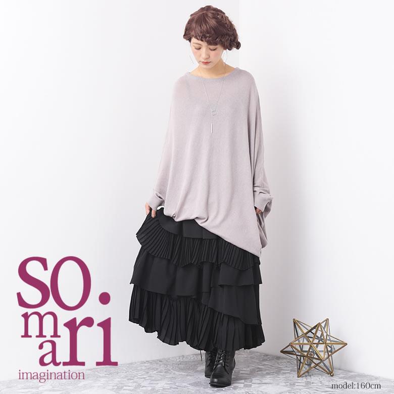 日本osharewalker  /  個性多層次拼接半身裙 長裙  /  scs1201  /  日本必買 日本樂天直送(6900) /  件件含運 7