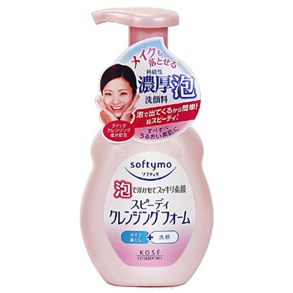 Kose高絲 Softymo泡沫瞬淨卸妝洗顏慕絲200ml 【小三美日】◢D318302