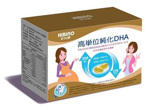 日比野成人魚油DHA(適孕婦) (60顆/盒)→FB姚小鳳
