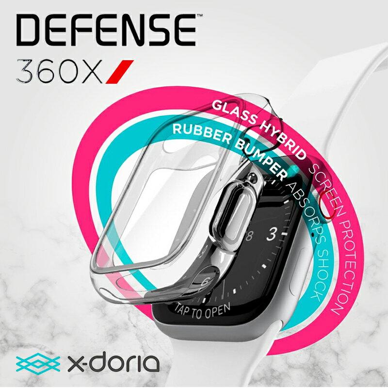 X-doria DEFENSE 360X系列 Apple Watch 44mm 全包覆透明保護殼 iWatch 智慧手錶透明套/透明保護殼/軟殼/清水套/TPU 透明保護套 防摔減震 手錶殼 保護殼/TIS購物館