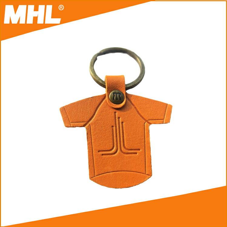 MHL 車衣鑰匙圈