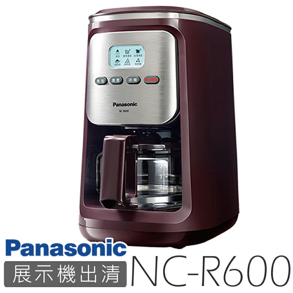PANASONIC 全自動研磨美式咖啡機 NC-R600 【展示出清】 0