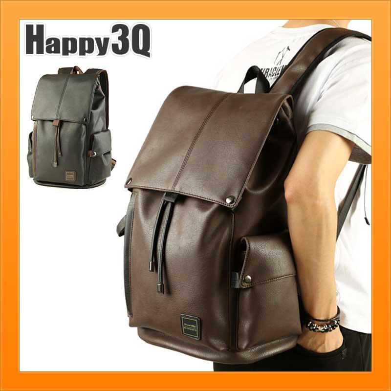 短期旅行出遊出差百搭大容量充電孔電腦包書包後背包雙肩包-棕/黑【AAA1569】