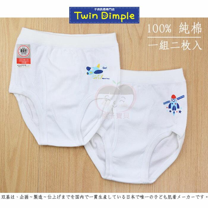 【 阿卡將】100%純棉 小朋友三角款式 男童內褲2件組~零碼特惠(110-120cm)‧ 製