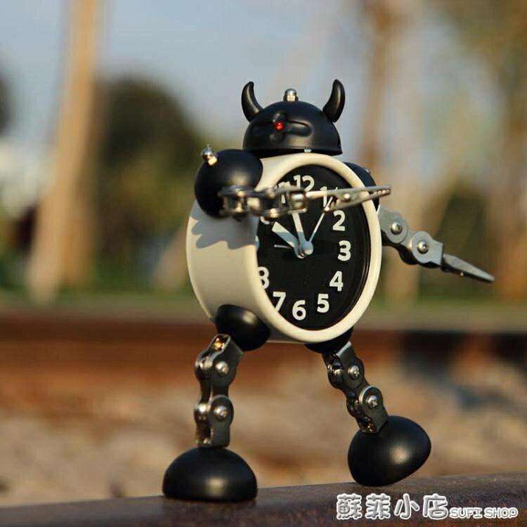 鬧鐘 靜音小鬧鐘學生用兒童大音量定時卡通專用家用可愛創意機器人時鐘 芭蕾朵朵