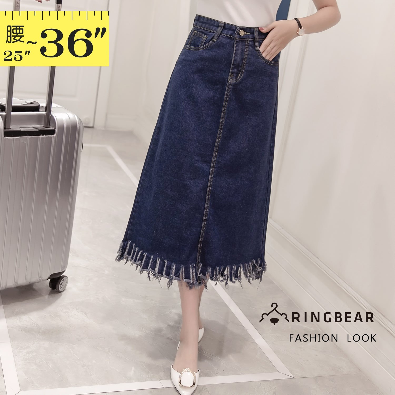 牛仔裙--波希米亞風個性鈕扣裙襬破破抽鬚口袋經典素面牛仔長裙(藍L-5L)-Q79眼圈熊中大尺碼 1