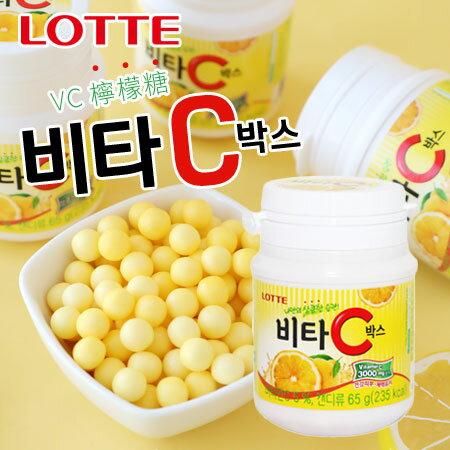 韓國 Lotte 樂天 檸檬糖 瓶裝 65g 糖果 檸檬糖果 樂天檸檬糖 韓國糖果【N103339】