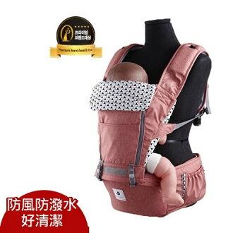 Pognae NO.5超輕量機能坐墊型背巾/紐約紅 嬰兒背巾 揹帶 揹巾@六甲媽咪