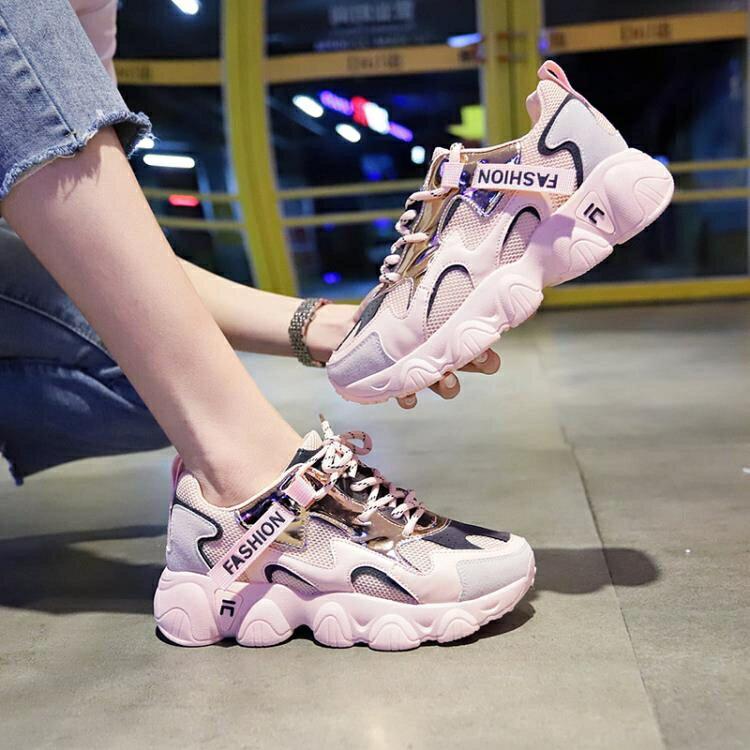 老爹鞋女 老爹鞋女夏季透氣ins潮2020新款百搭厚底休閒顯腳小網紅運動鞋子