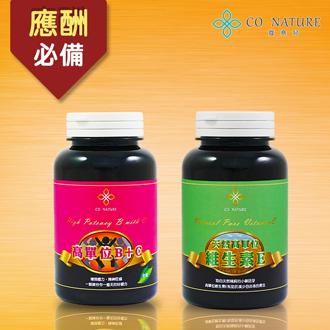 【CO NATURE】高單位維他命B+C 90顆 & 天然高單位維生素E 90顆 0