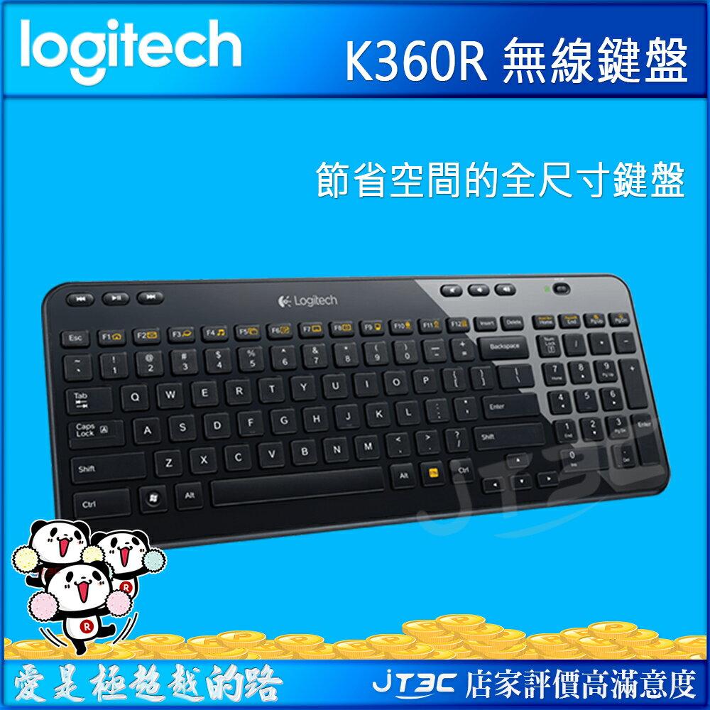 【點數最高16%】Logitech 羅技 K360r 無線鍵盤※上限1500點