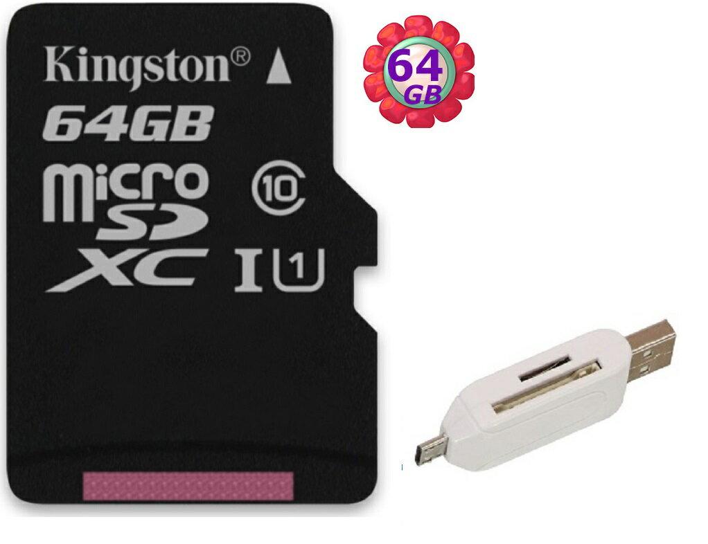 【附T05 OTG 讀卡機】 KINGSTON 64GB 64G 金士頓【80MB/s】microSDXC microSD SDXC micro SD UHS-I UHS U1 TF C10 Clas..