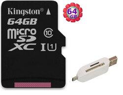 【附T05 OTG 讀卡機】 KINGSTON 64GB 64G microSDXC 【80MB/s】microSD micro SDXC SD TF U1 C10 Class10 金士頓 手機記憶卡
