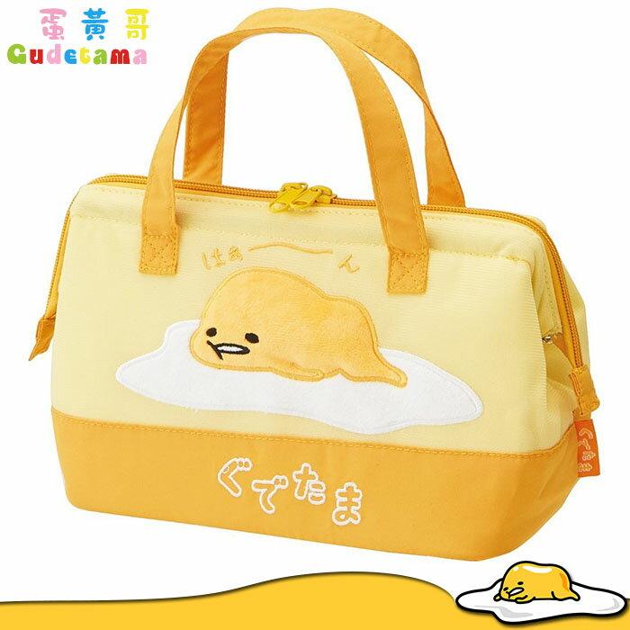 大田倉 日本進口正版 Gudetama蛋黃哥懶懶蛋 蛋黃君 保冷保溫 便當袋 飯盒袋 保鮮盒袋 306631
