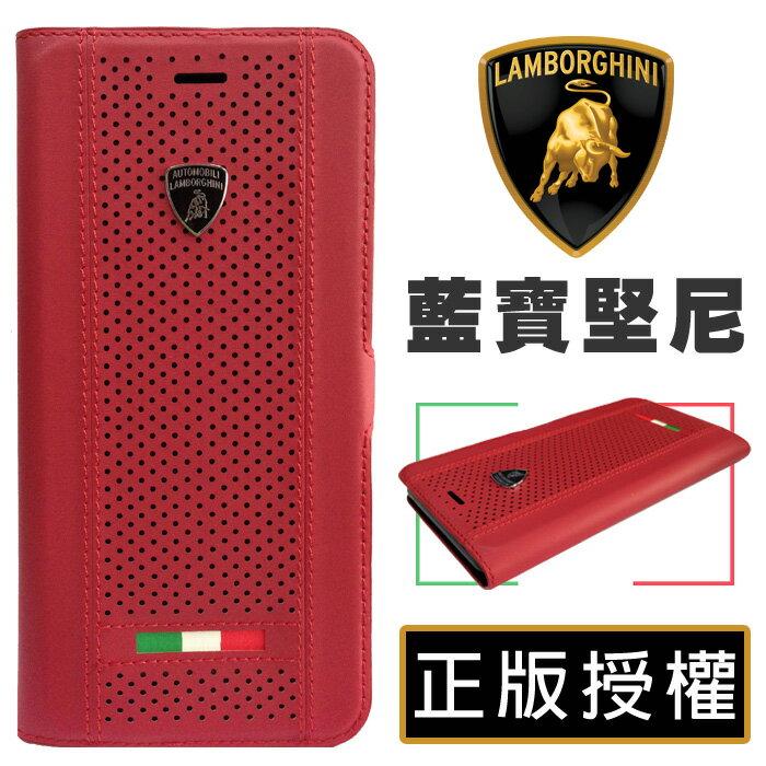 【藍寶堅尼 原廠授權】 4.7吋 iPhone6/6S /i6/i6S 手機套 真皮質感 磁扣式可插卡透氣皮套/紅色