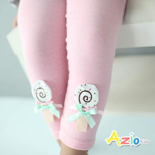 Azio Kids美國派:《AzioKids美國派童裝》內搭褲糖果圖案鬆緊內搭褲(粉)