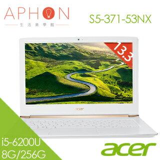 【Aphon生活美學館】ACER S5-371-53NX 13.3吋 Win10 筆電(i5-6200U/8G/256GSSD)-送藍芽喇叭
