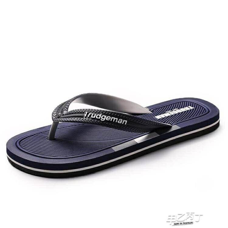 男拖鞋 男士拖鞋夏季人字拖新品正韓潮流外穿防滑夾腳室外沙灘鞋涼拖