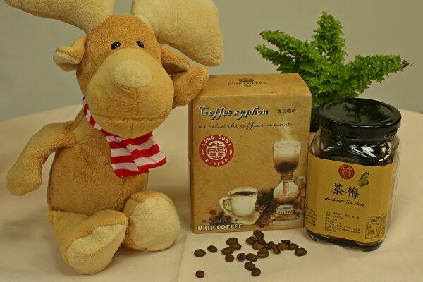 龍寶咖啡:[龍寶咖啡]台茶18茶梅(300g)+義式咖啡掛耳10包