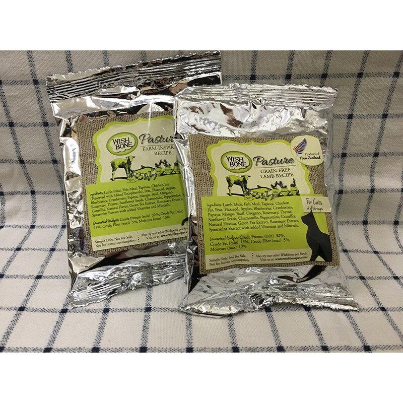 貓飼料 試吃包 體驗包 嘗鮮包 香草魔法 WISH BONE 紐西蘭 寵物香草糧 無穀 貓糧