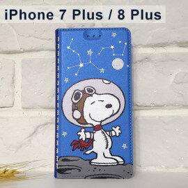 SNOOPY彩繪皮套[筆記本藍]iPhone7Plus8Plus(5.5吋)史努比【正版授權】