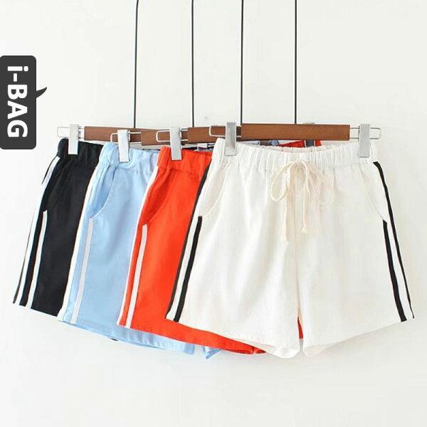 B.A.G*現+預*【BT-A65】高腰寬鬆條紋短褲(現+預)-4色