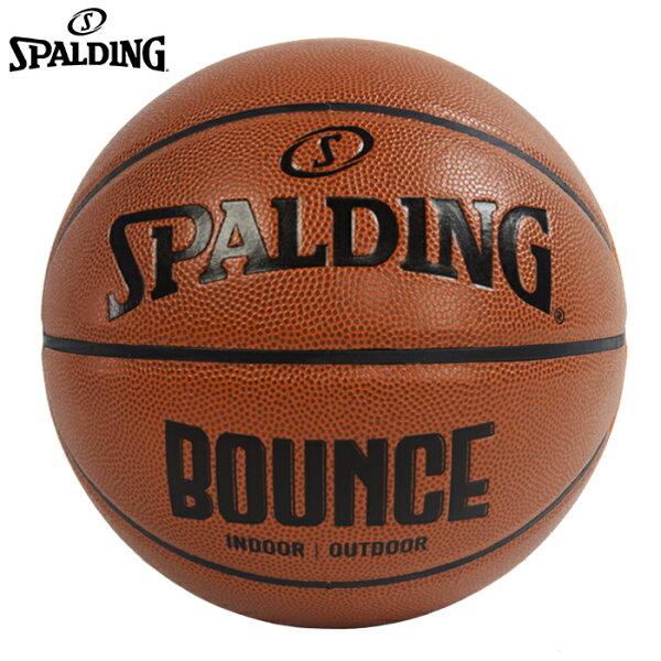 【登瑞體育】SPALDINGBounce棕色PU7號籃球7號籃_SPB91001
