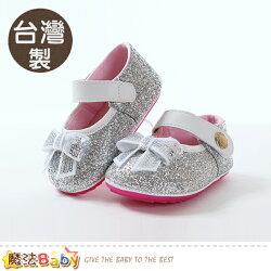 手工寶寶鞋 台灣製女童強止滑外出鞋 魔法Baby~sk0587