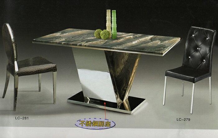 ~尚品傢俱~SY~LC~279 水鑽餐椅^(不鏽鋼腳座^)