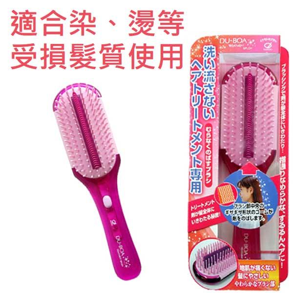 【日本進口】IKEMOTO 池本 潤護髮專用順髮梳 護髮梳 按摩梳 美髮梳 梳子 TM-900 - 000405