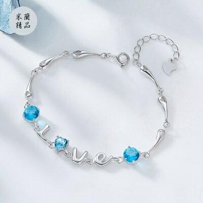 925純銀手鍊水晶手環-愛心水藍LOVE生日聖誕節情人節禮物女飾品73qh66【獨家進口】【米蘭精品】