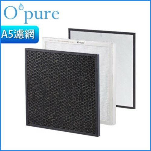 Opure臻淨新A5《1年份濾網超值組》高效抗敏HEPA光觸媒抑菌空氣清淨機三層濾網組A5-D+A5-C(A6-C)+A5-E合購組合