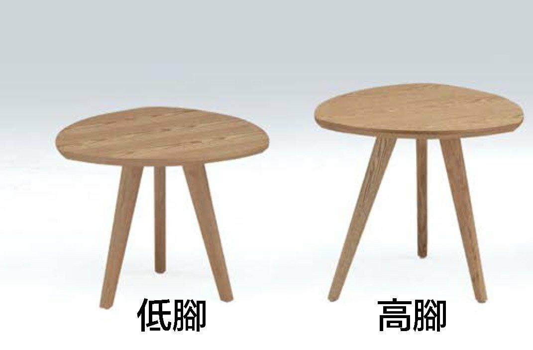 【石川家居】GD-266-2 三角小茶几 低木腳 (不含其他商品) 需搭配車趟費