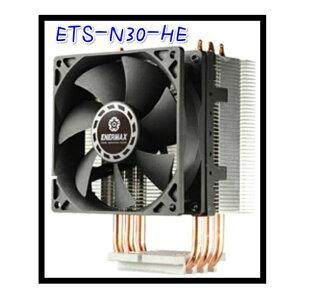 热销 保锐 ENERMAX安耐美 ETS-N30-HE CPU塔型散热器/电脑风扇/电脑零件/电脑组装