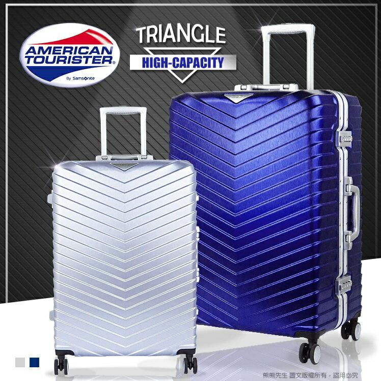 《熊熊先生》Samsonite新秀麗特賣會7折 美國旅行者 大容量行李箱霧面防刮 100%PC材質鋁框 Triangle雙排輪 拉桿箱 TSA海關鎖25吋 BJ0