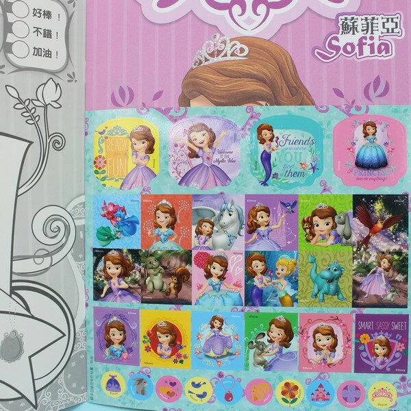 小公主蘇菲亞造型貼畫 DS007 彩色著色本 畫冊 / 一本入 { 定60 }  內附貼紙 MIT製 學畫簿 正版授權~4714809833498 3