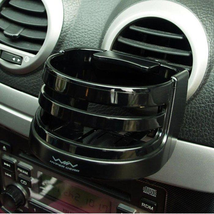權世界@汽車用品 日本 SEIWA 冷氣出風口夾式 中空設計保溫保冷 飲料架 杯架 W273