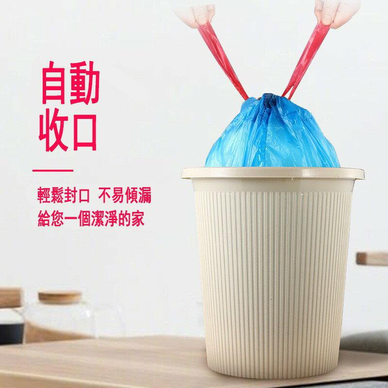 加厚手提抽繩垃圾袋 自動收口垃圾袋 廚房家用環保塑膠袋 束口垃圾袋大號  拉繩垃圾袋 提繩收口垃圾袋 縮口垃圾袋
