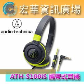 <br/><br/>  鐵三角 audio-technica ATH-S100iS Android智慧型手機專用/可通話耳機/音量控制 黑綠色 ATH-SJ11 升級版 (鐵三角公司貨)<br/><br/>