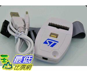[107玉山最低比價網] ST-LINK V2調試器仿真器下載器支持STM32/STM8開發板 正點原子